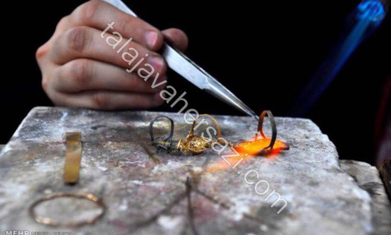 آموزش تعمیرات طلا و جواهر