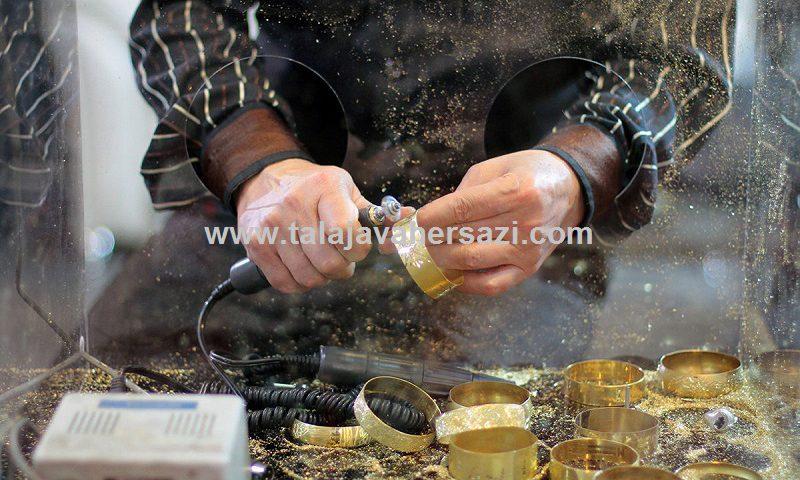 آموزشگاه طلا و جواهرسازی شرق تهران